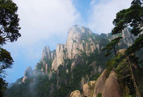 Yujingfeng Sceneic Area