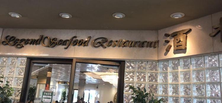 Legend Seafood Restaurant2