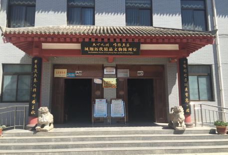 Fengxiang County Museum