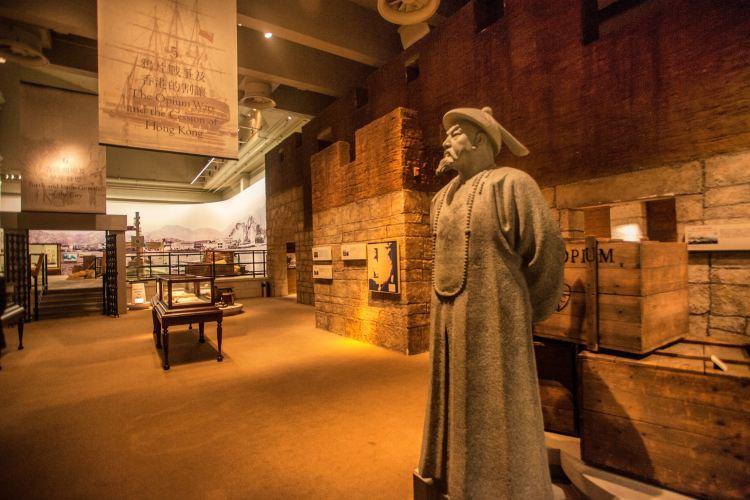 Hong Kong Museum of History4