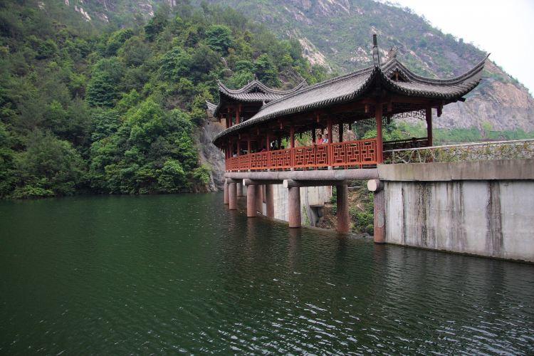 Taizhou Qiongtai Xiangu Scenic Resort4