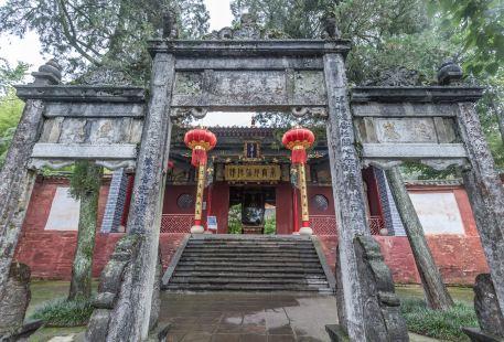 Taihua Temple