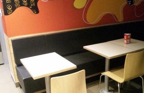 McDonald's Yakuin