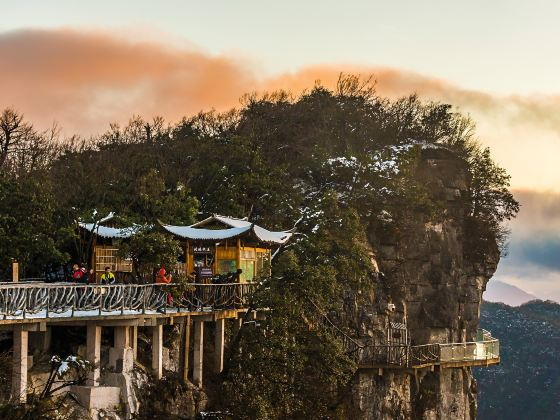 톈먼산(천문산) 유리다리(보리잔다오)