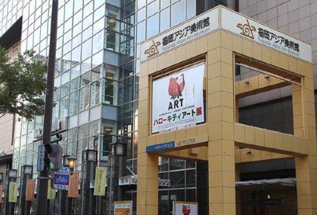 후쿠오카 아시아미술관