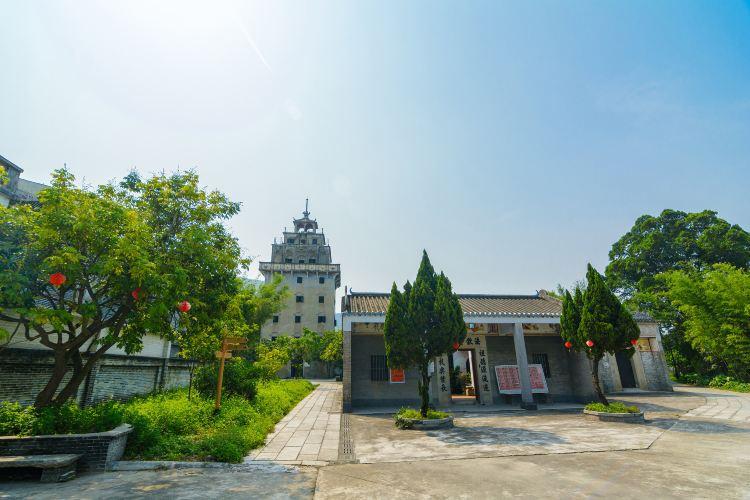 Ma-Xianglong Towers Group4