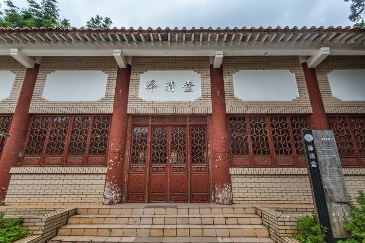 Yunnan University4
