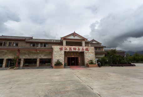 shenmianyushicheng