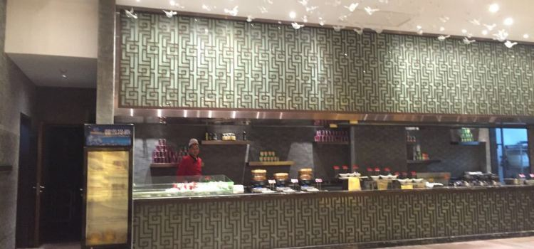 嶽陽格蘭雲天大酒店愛麗舍西餐廳3
