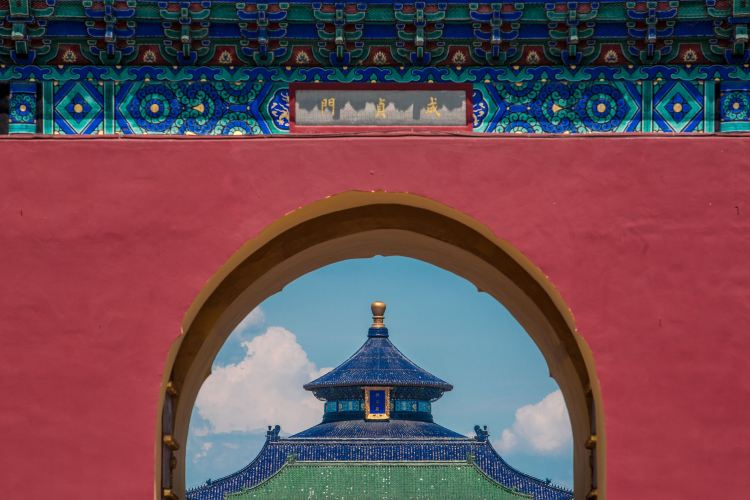 Temple of Heaven4