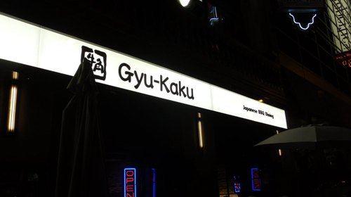 Gyu-Kaku Japanese BBQ