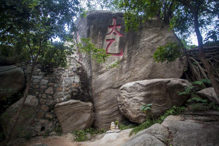 A-Ma Temple2