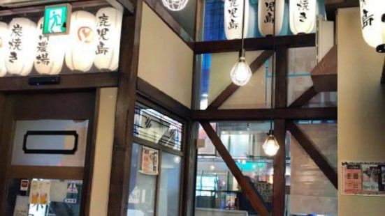 Kaiyotei Annex Daisanzaka