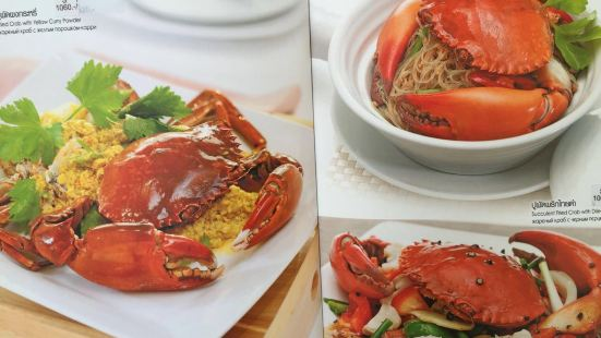 Thai Fine Cuisine