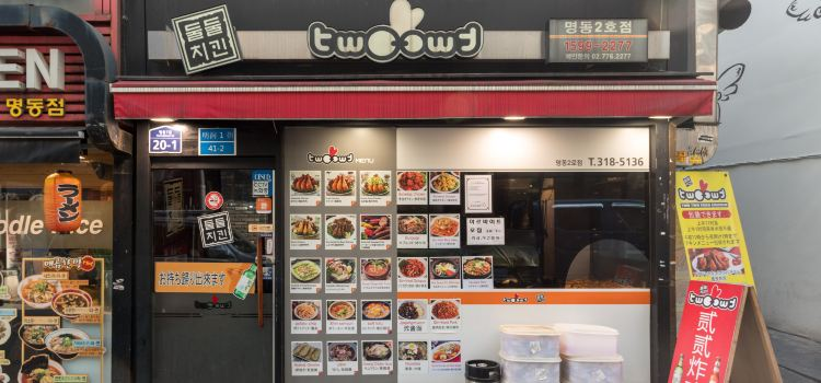 TWOTWO Fried Chicken (Myeongdong 2)3