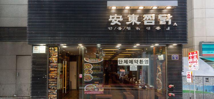 Anton Chicken (Myeongdong)1