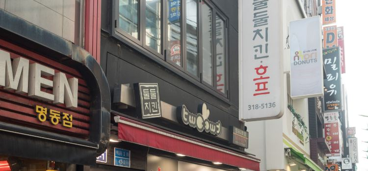 TWOTWO Fried Chicken (Myeongdong 2)2