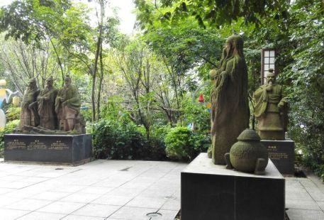 Chuanyundong Park