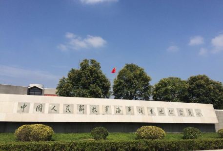 Chinese People's Liberation Army Navy birthplace Memorial Hall