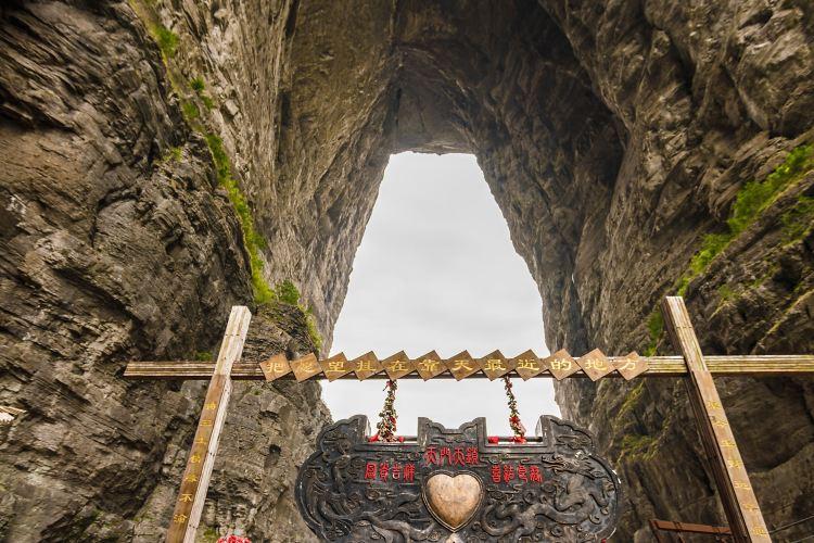 Tianmen Cave3
