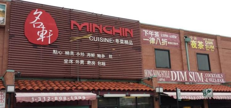 MingHin Cuisine (Chinatown)3