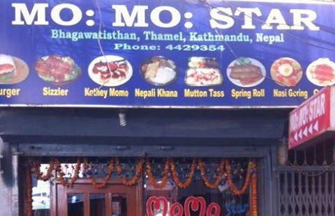 Momo Star Restaurant