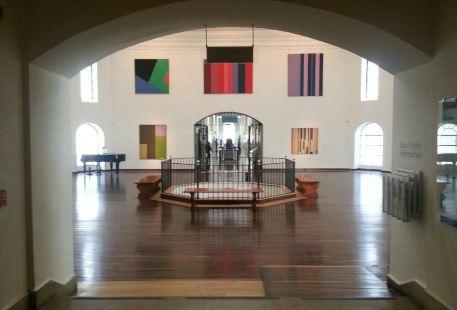 Bolivar Museum
