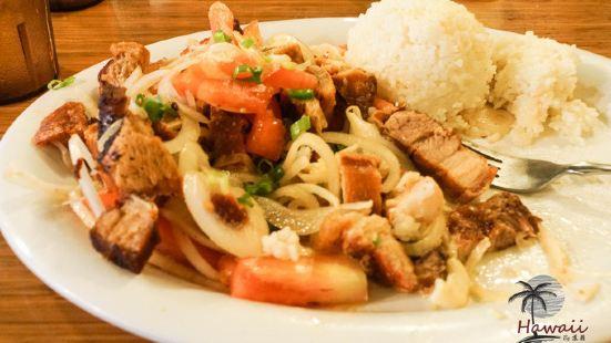 Hawaiian Style Cafe(Waimea)