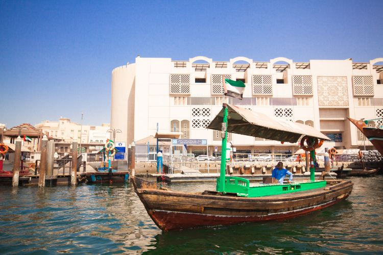 Dubai Creek1