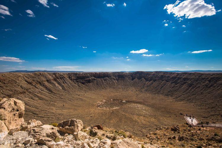 Meteor Crater2