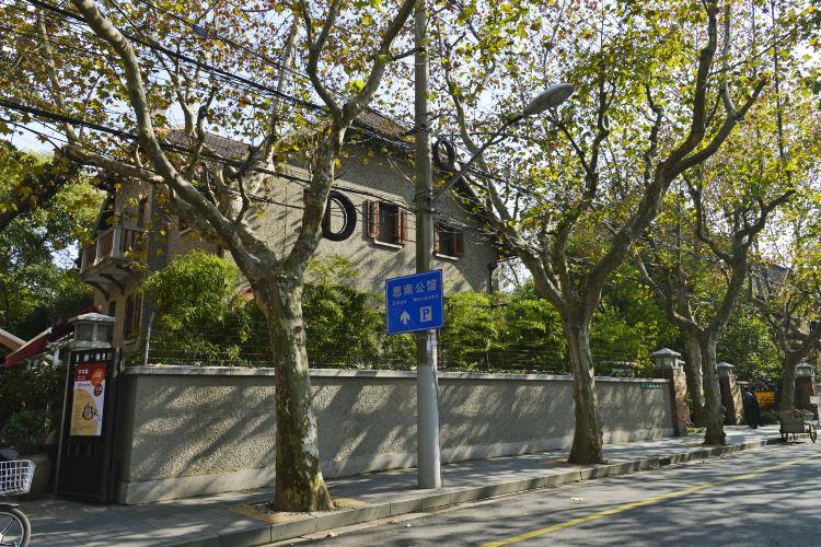 Sinan Road1