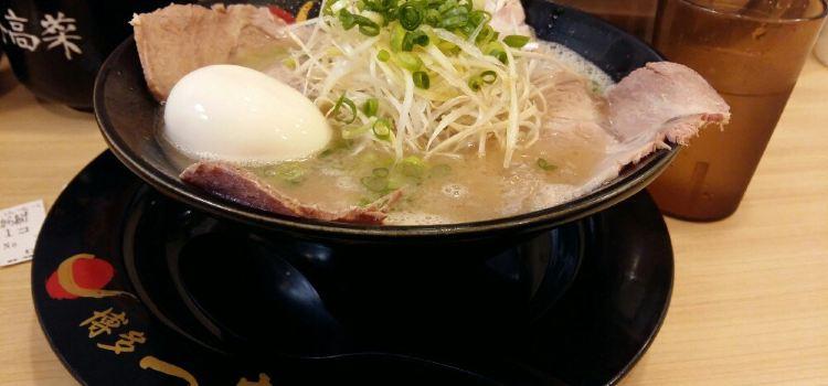 京都拉麵小路2