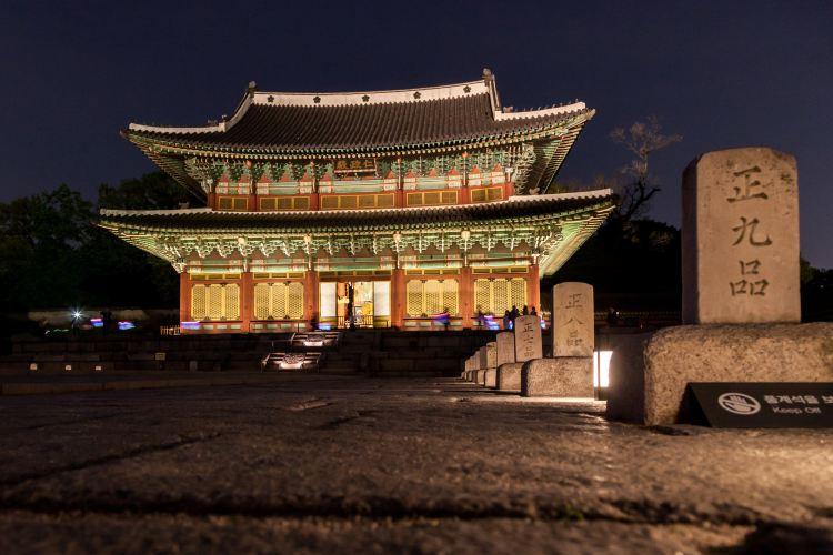 Changdeokgung Palace2