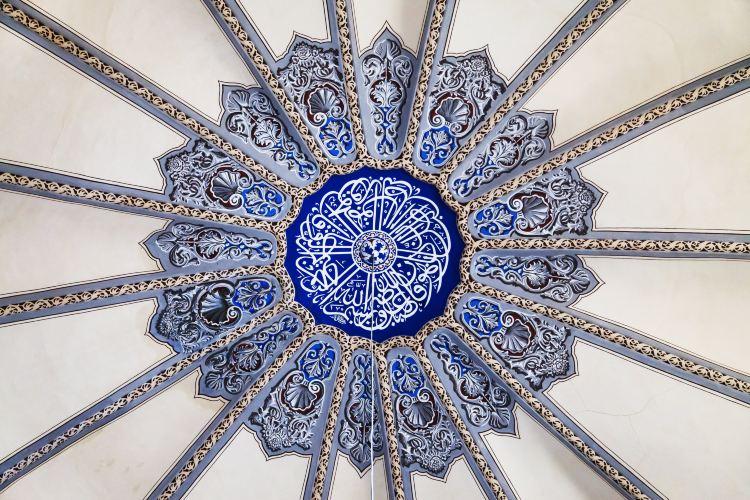 Little Hagia Sophia4