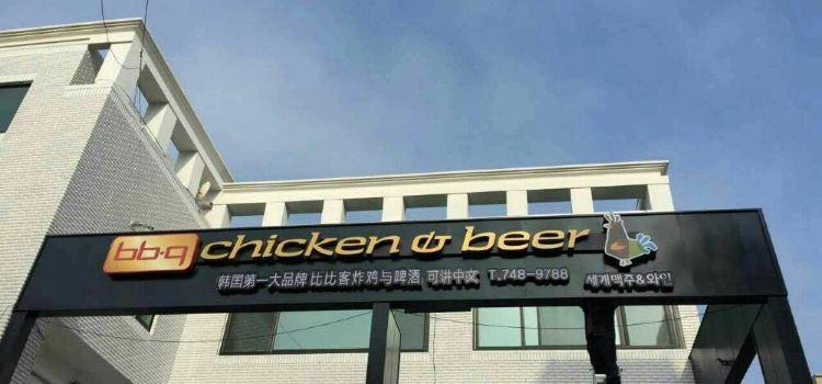 BBQ橄欖油炸雞與啤酒(제주삼무공원점)1