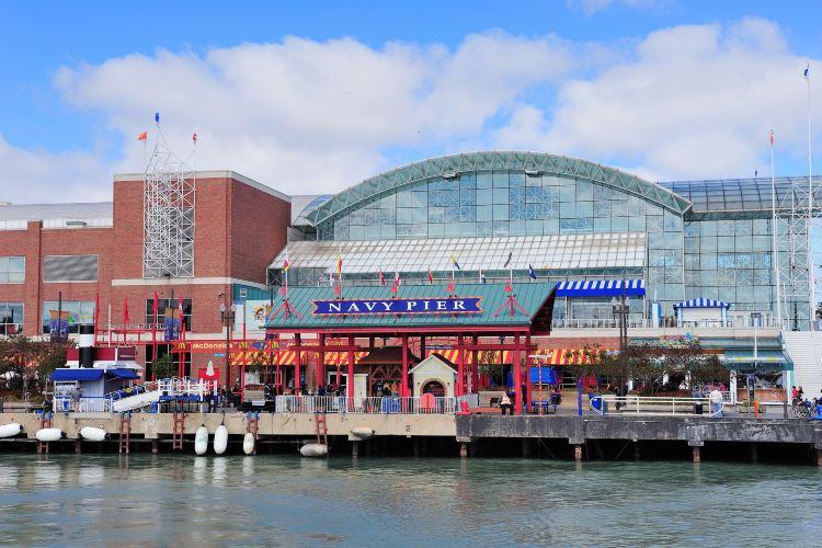 Navy Pier1