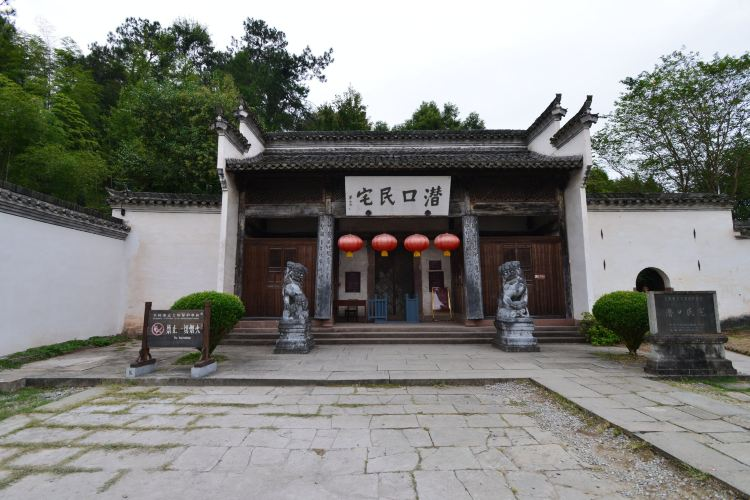 Qiankou residential Museum4
