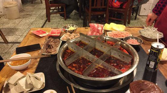 Dengji Mangzi Hot Pot
