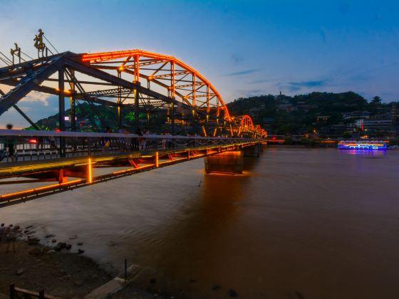 Yellow River Steel Bridge