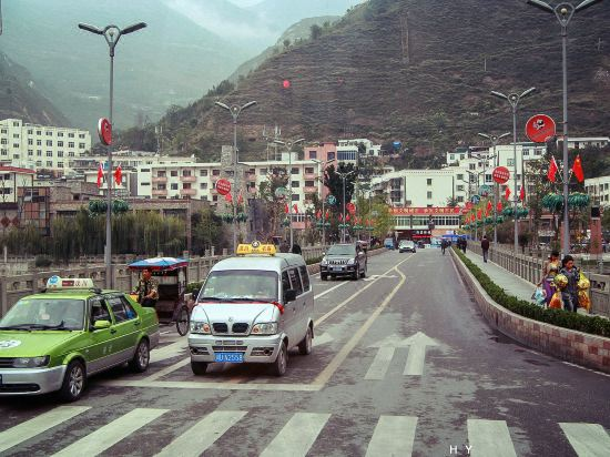 wenchuan