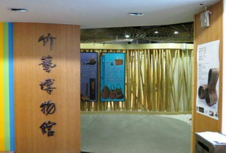 Nantou Bamboo Museum