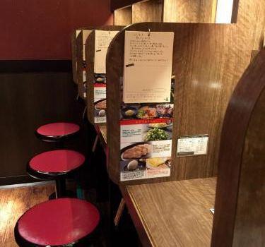 一蘭拉麵(博多Sun Plaza地下街店)1