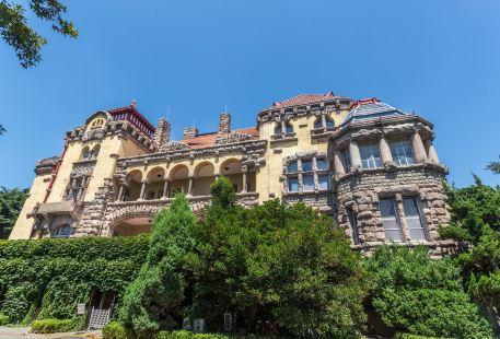 青島德國總督樓舊址博物館