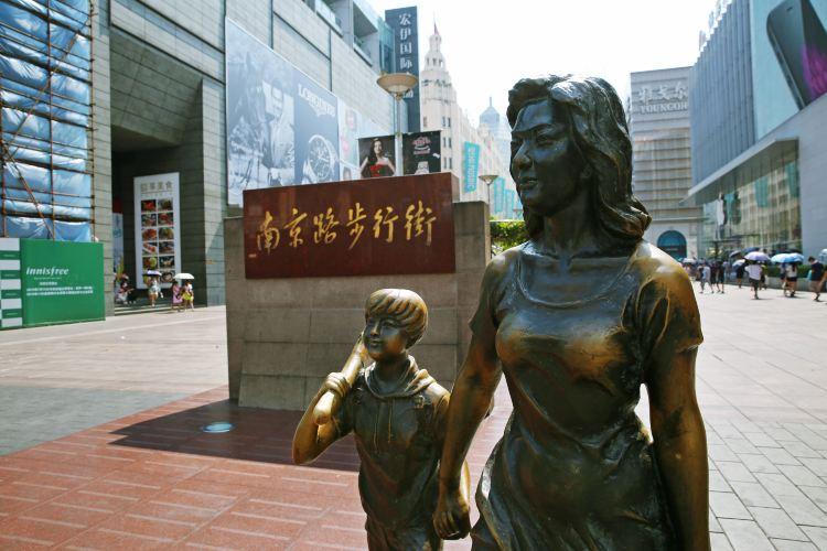 Nanjing Road Pedestrian Street2