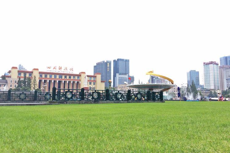 Tianfu Square1