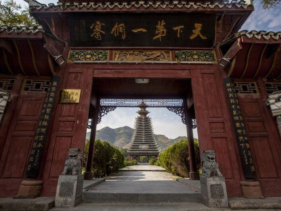 車江三寶侗寨
