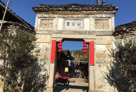 Shangping Ancient Village