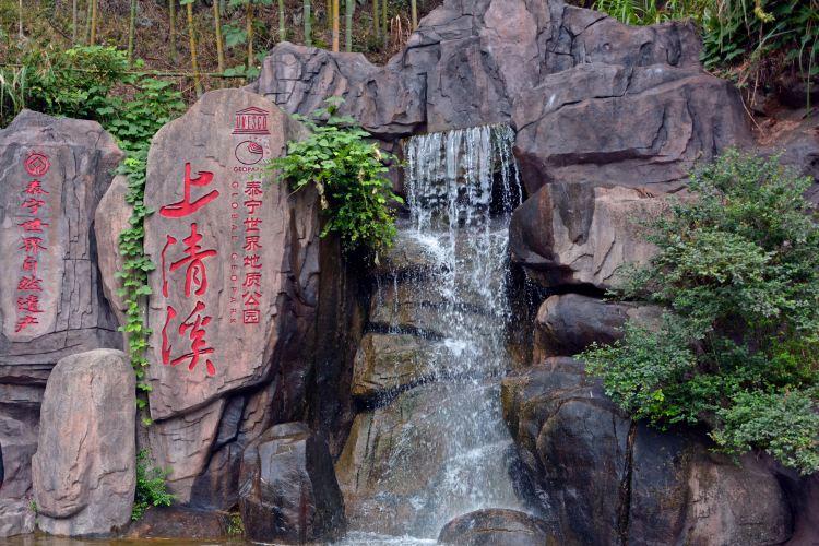 Shangqing Rivulet2