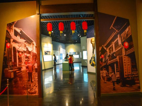 古窯民俗博覽區