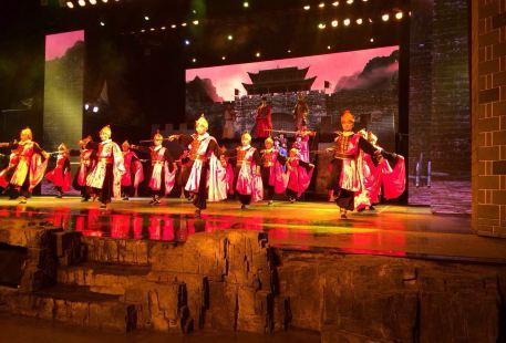 《古韻鎮遠》 舞蹈演出